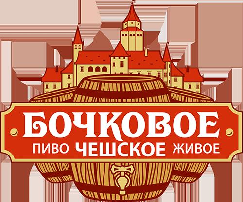 Бочковое чешское
