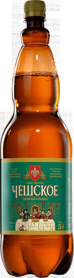 Чешское оригинальное 1,5 л.