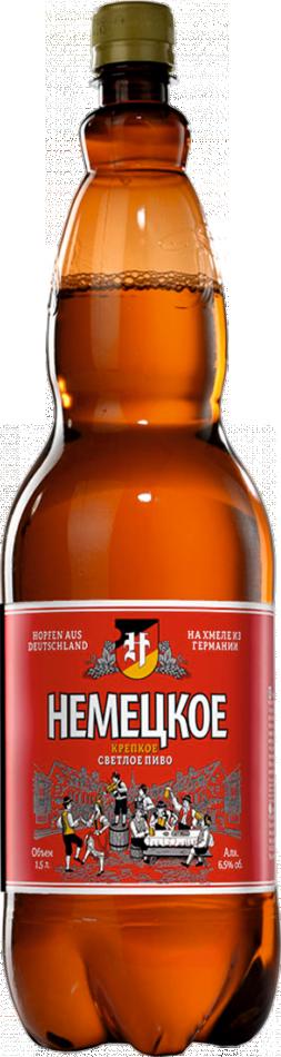 Немецкое крепкое 1,5 л.