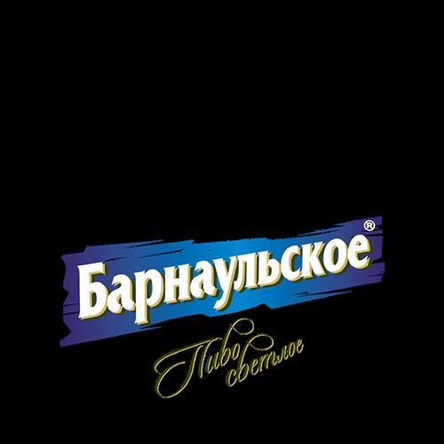 Барнаульское 1,5 л.