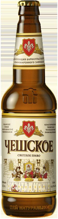 Чешское светлое