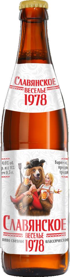 Славянское веселье 1978