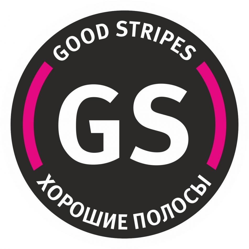 Good Stripes - «Арбузно-клубничный фрэш»
