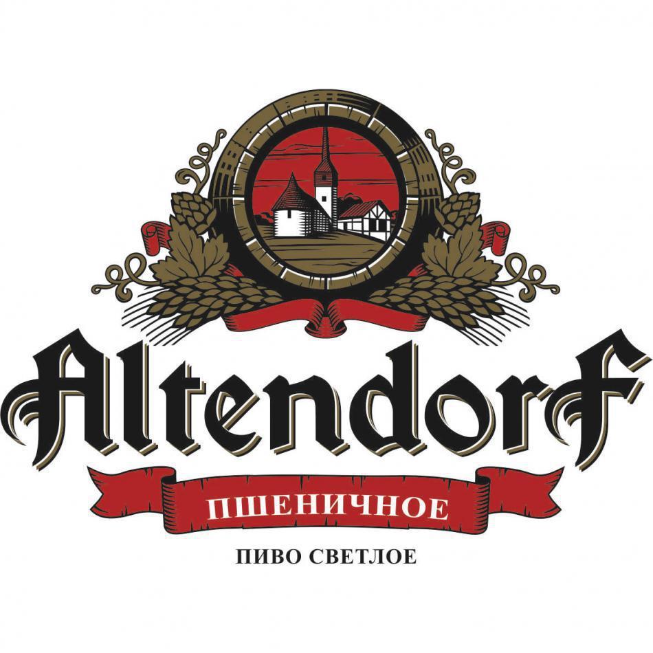 Altendorf bier