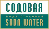Вода «СОДОВАЯ» столовая ПЭТ
