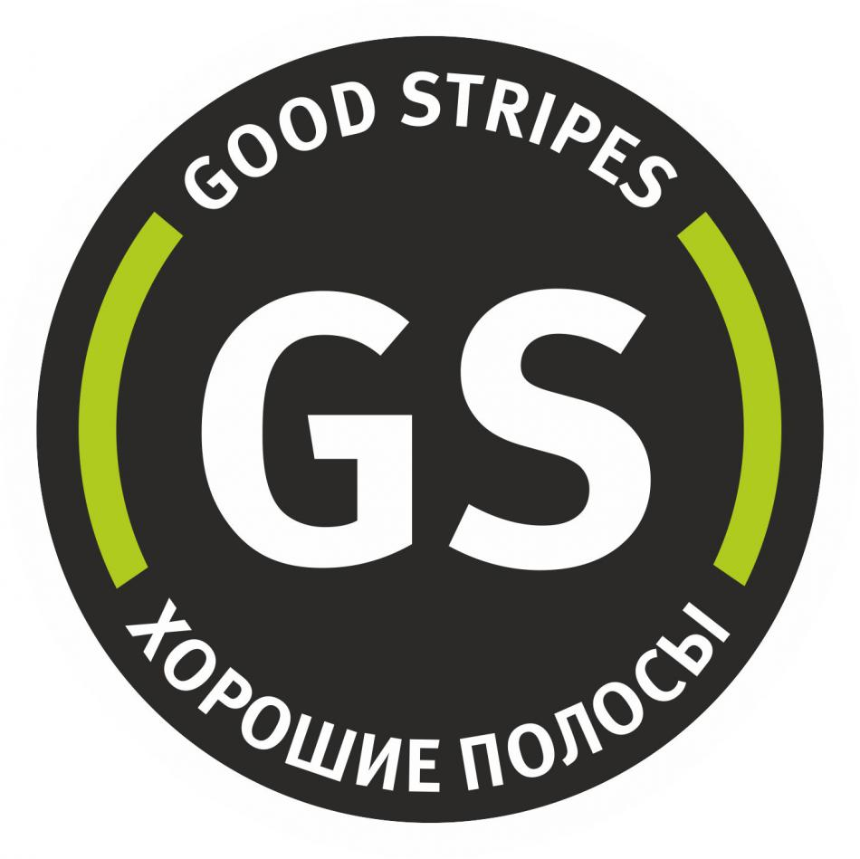 Good Stripes - «Мохито»