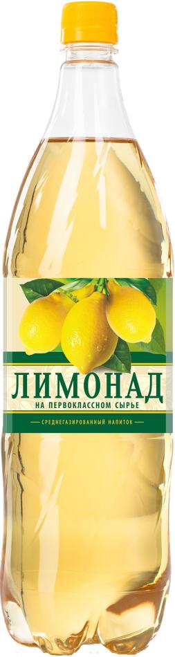 «Лимонад» 1,5 л.