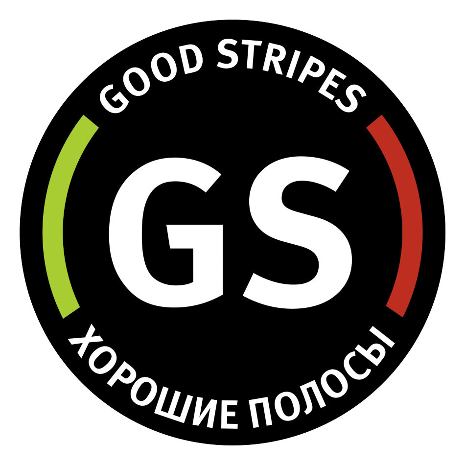 Good Stripes -