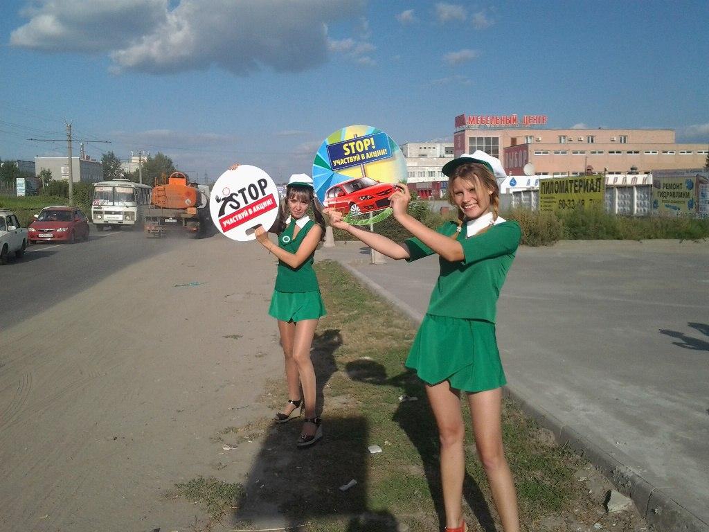 Бэссэр безалкогольное – за безопасное движение!