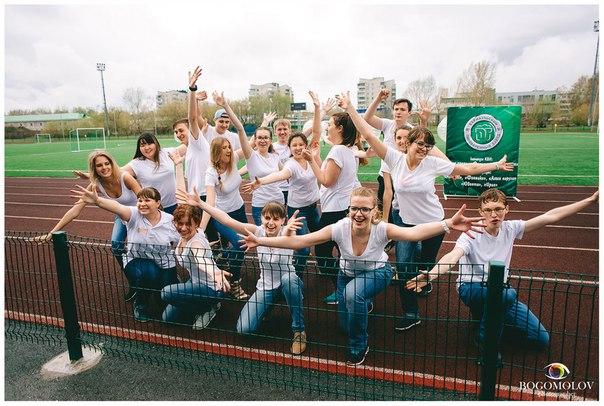 """Фотофакты. В Барнауле прошло молодёжное мероприятие """"Даёшь молодёжь!"""""""