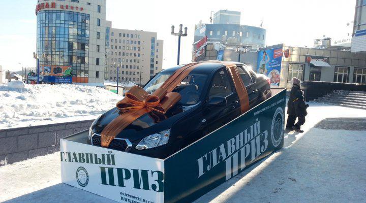 В Барнауле пройдут автогонки всероссийского масштаба, победитель получит автомобиль