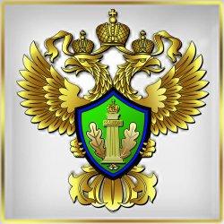 О результатах плановой выездной проверки Открытого акционерного общества «Барнаульский пивоваренный завод»