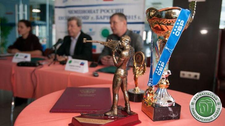 Чемпионат России по биатлону среди ветеранов пройдет 5-7 марта в Барнауле