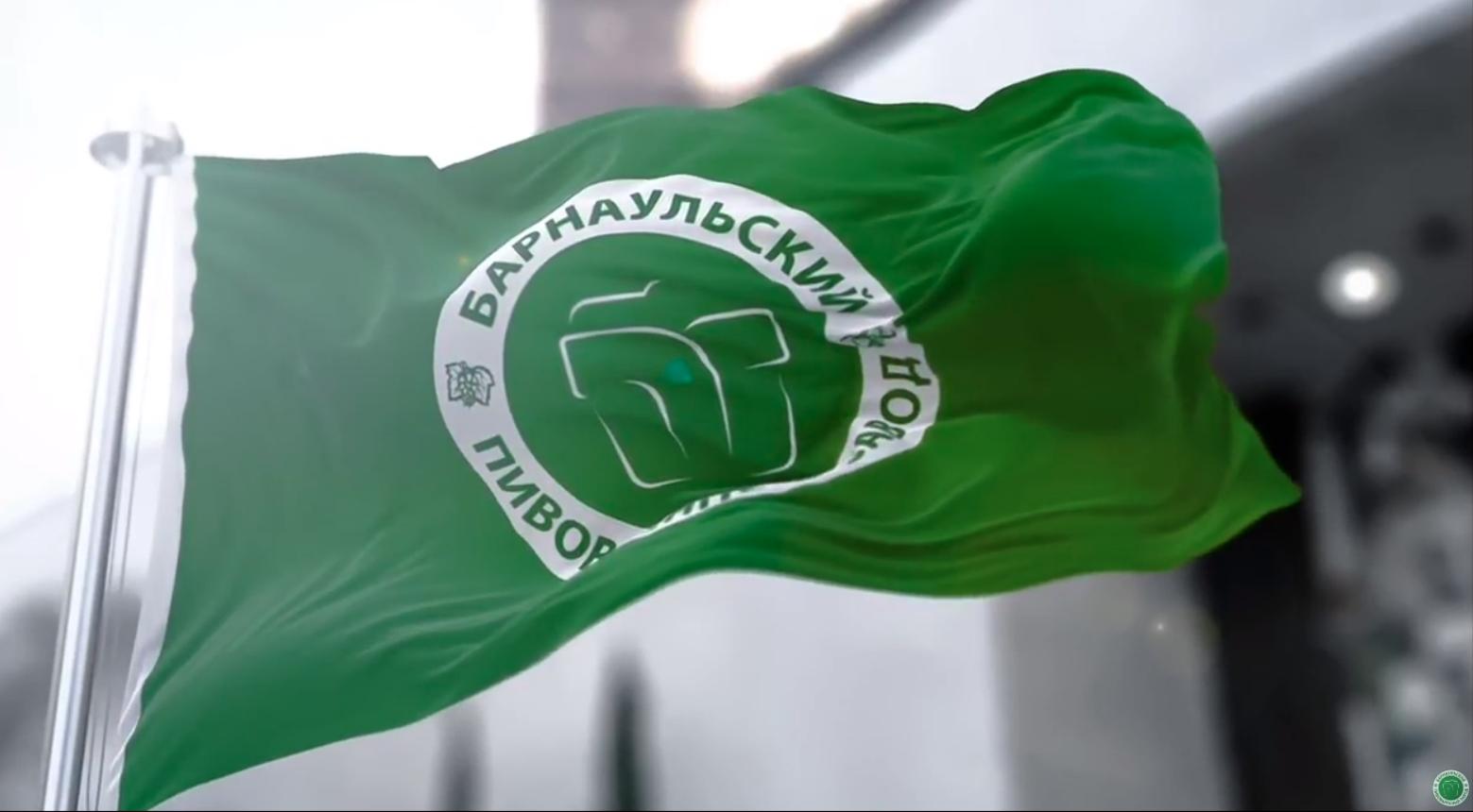 Юбилей: Барнаульскому пивоваренному – 40 лет!
