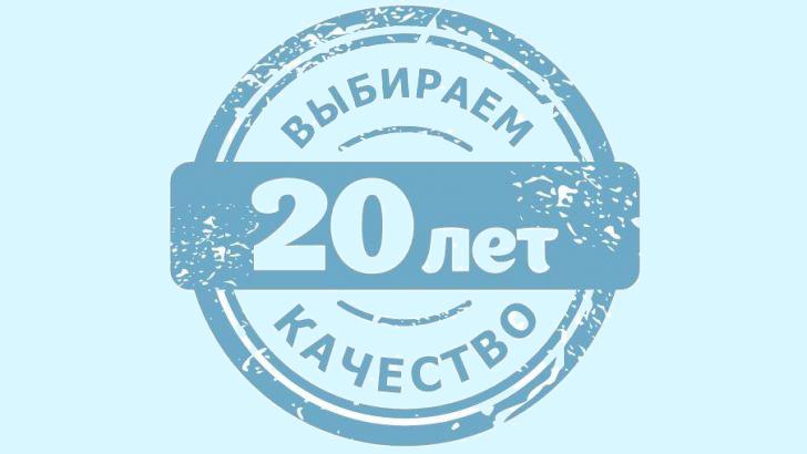 Барнаульский пивоваренный завод – лауреат конкурса «100 лучших товаров России»