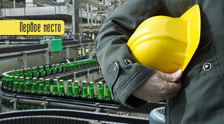 В Барнауле подведены итоги конкурса по охране труда в организациях города