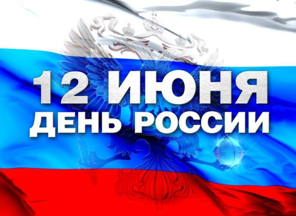 Барнаульский пивоваренный завод напоил гостей празднования Дня России