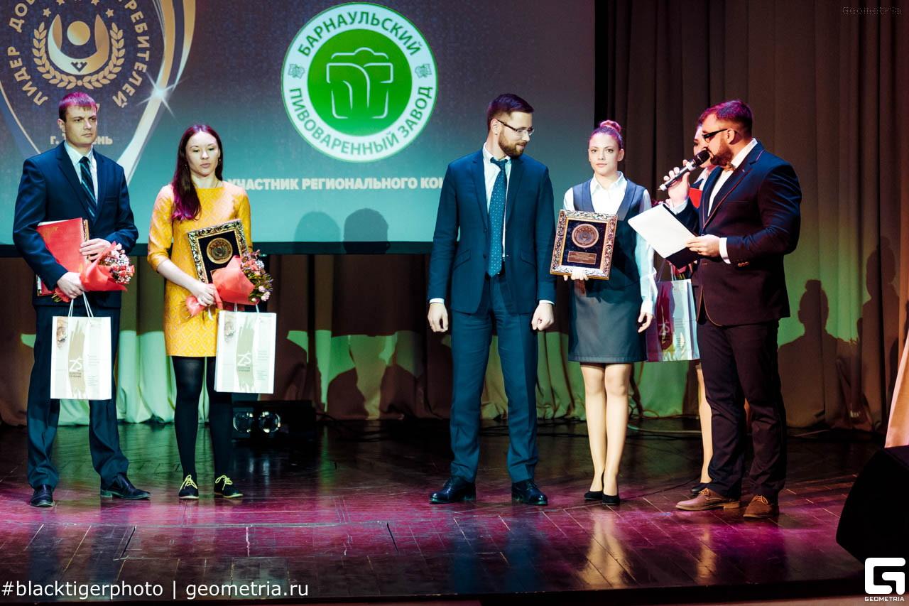 БПЗ стал номинантом конкурса «Лидер доверия потребителей – 2017» в Тюмени