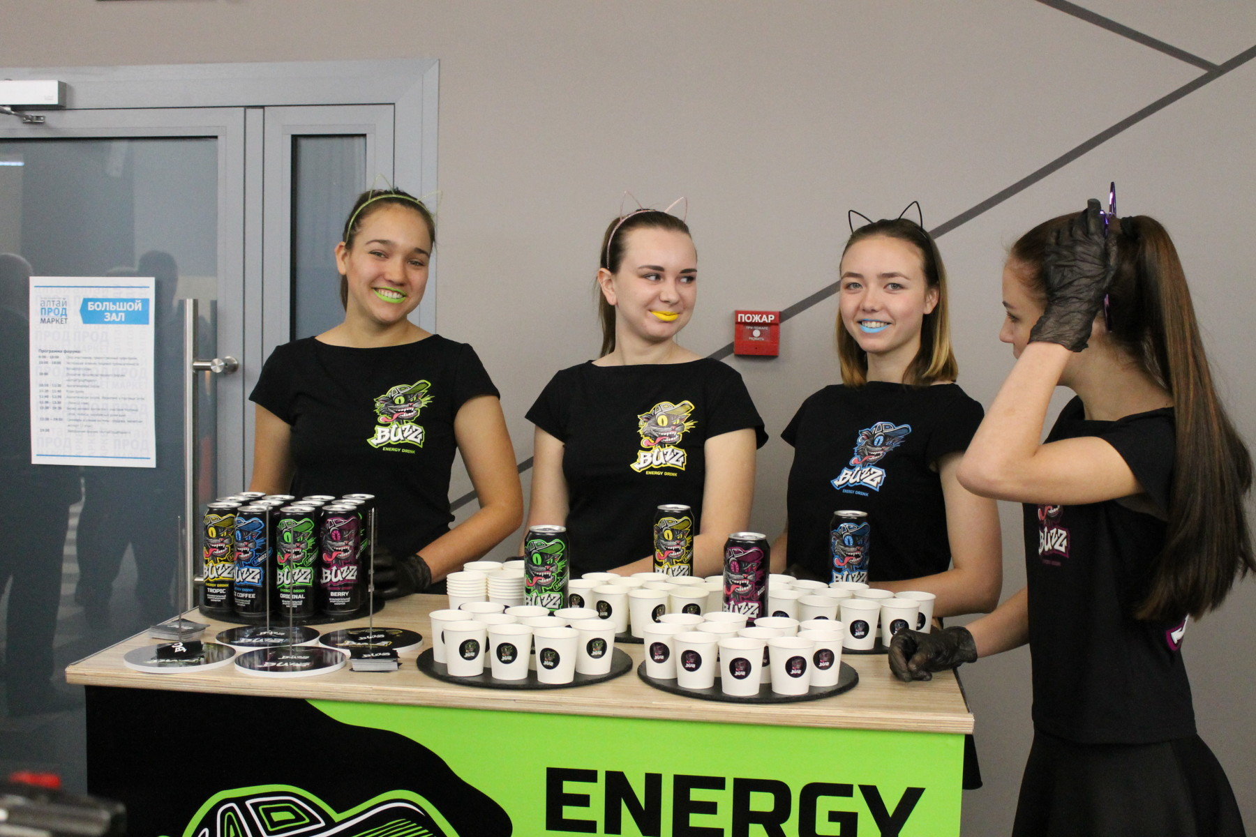 БПЗ представил новую линейку энергетиков на форуме «АлтайПродМаркет»