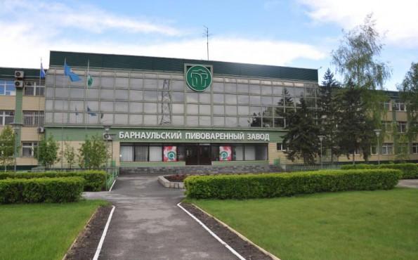 Виды завода