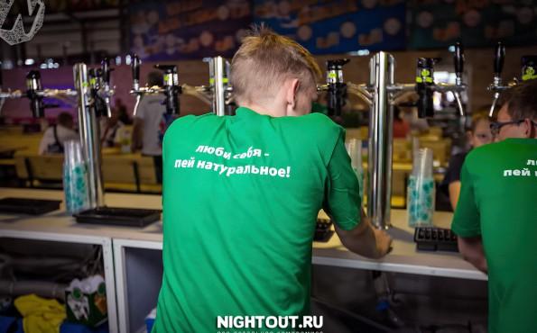 fotootchet-altayfest-ot-barnaulskogo-pivovarennogo-zavoda-24-iyunya-2017-nightout-altayskiy-kray674.jpg