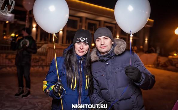 fotootchet-den-svyatogo-valentina-14-fevralya-2016-nightout-barnaul (47).jpg