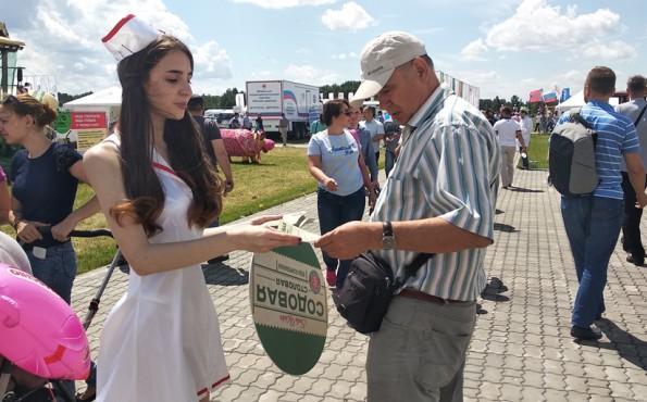БПЗ_День Поля_Анонс Содовая_20-21.06 (83).jpg