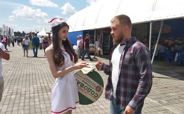 БПЗ_День Поля_Анонс Содовая_20-21.06 (81).jpg
