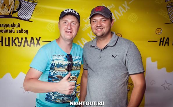 fotootchet-altayfest-ot-barnaulskogo-pivovarennogo-zavoda-24-iyunya-2017-nightout-altayskiy-kray661.jpg