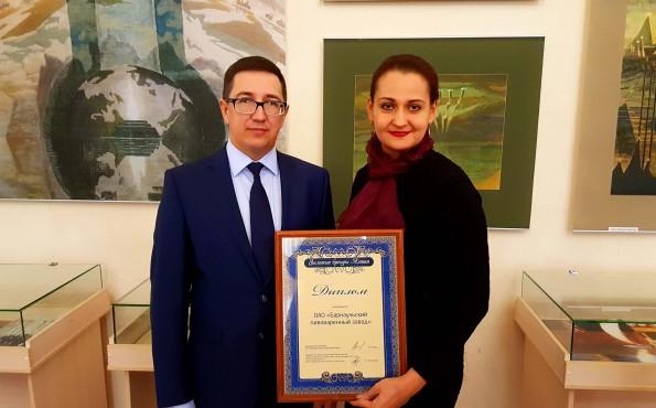 Барнаульский пивоваренный завод в очередной раз стал лауреатом конкурса «100 лучших товаров России»