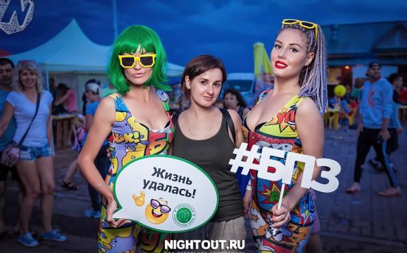 fotootchet-altayfest-ot-barnaulskogo-pivovarennogo-zavoda-24-iyunya-2017-nightout-altayskiy-kray659.jpg