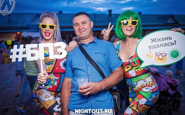 fotootchet-altayfest-ot-barnaulskogo-pivovarennogo-zavoda-24-iyunya-2017-nightout-altayskiy-kray663.jpg