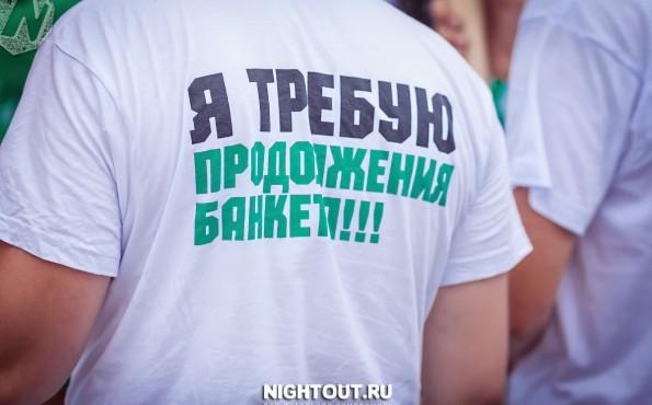 fotootchet-altayfest-ot-barnaulskogo-pivovarennogo-zavoda-24-iyunya-2017-nightout-altayskiy-kray652.jpg