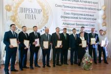 В номинации «Промышленное производство» одним из лучшим стал генеральный директор «БПЗ» Алексей Рыбников. Видео