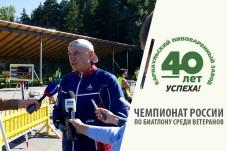 В Барнауле стартует чемпионат России по биатлону среди ветеранов