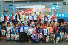 БПЗ поддержал детско-юношеские соревнования по летнему биатлону