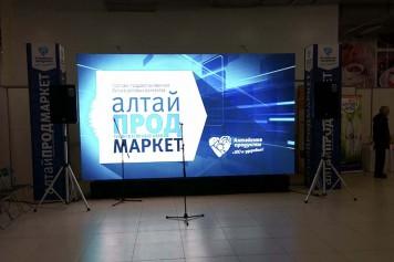БПЗ на «АлтайПродМаркете»: лучшие товары от алтайских производителей
