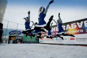 Нам погода нипочем, на Зимние Забавы мы идем!!!