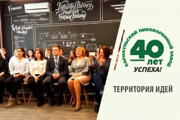 «Территория идей» открылась в Алтайском государственном университете
