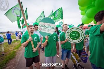 АлтайФест-2017. БПЗ на фестивале напитков (Видео)