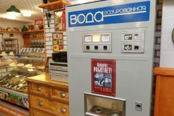 Новую «Воблу» с телефонной будкой и головой Ленина открыли в Барнауле