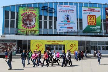 Работа для школьников! БПЗ принимает участие в акции «5-я трудовая»