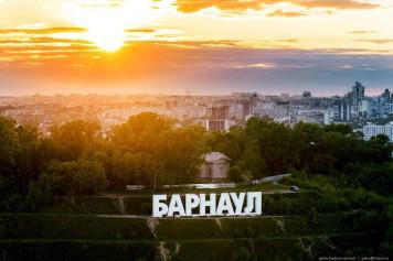 Барнаул-286: движение вперед. Лидеры промышленности наращивают объемы производства
