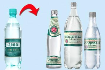 «Содовая»: новая емкость, новый дизайн