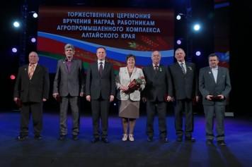 Работники пищевой и перерабатывающей промышленности Барнаула - среди лучших тружеников агропромышленного комплекса Алтайского края