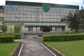 Барнаульский пивзавод вошел в число социально-ответственных работодателей края