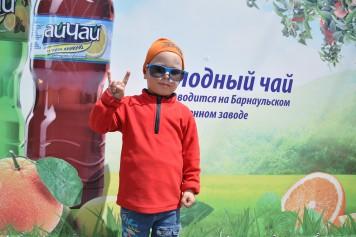 Отпразднуем «День защиты детей» вместе!