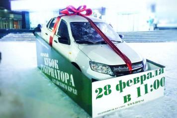 Открытый Кубок Губернатора Алтайского края по зимним трековым гонкам