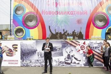 «Барнаульский пивоваренный завод» проведет праздник для школьников и дошколят